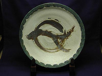 大皿(足付)の写真